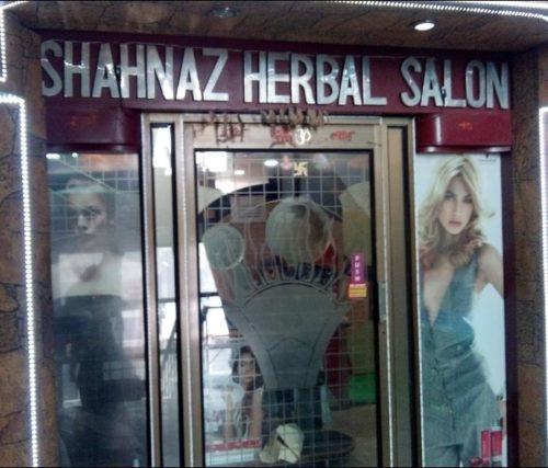 Shahnaz Herbal Salon