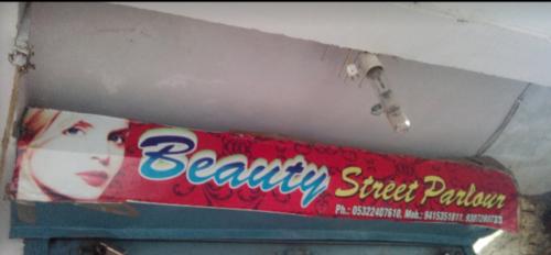 Beauty Street Parlour