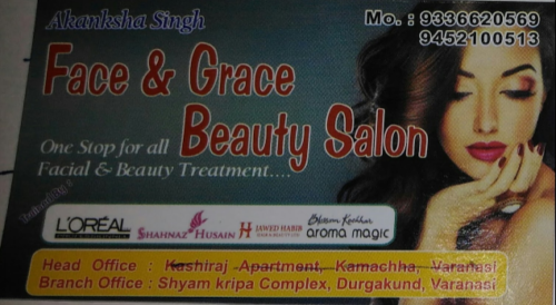 Face And Grace Beauty Parlour & Clinic (Best Beauty Salon)