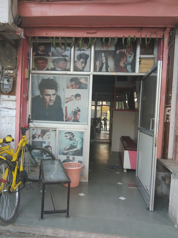Ramesh Hair Salon