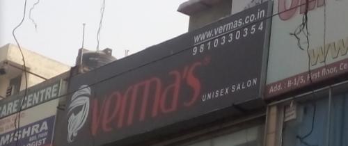 Verma's Unisex Salon