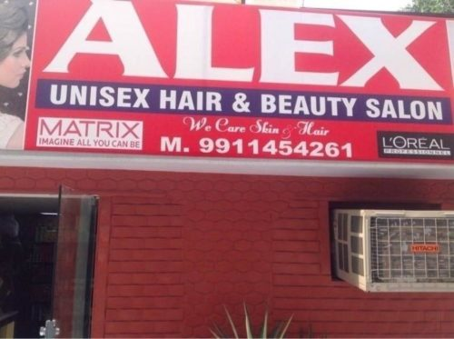 Alex Unisex & Beauty Salon