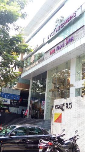 Eye Catchers (Bangalore)