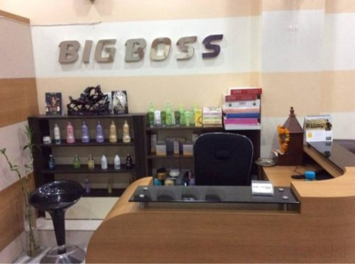 Big Boss 31 Unisex Salon
