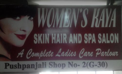 Women's Kaya