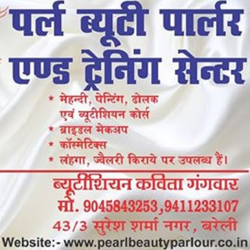 Pearl Beauty Parlour & Training Centre