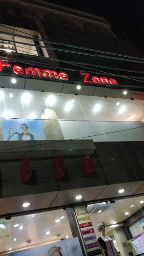 Femme Zone/Fem Salon & Spa