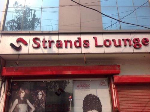 Strands Lounge
