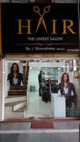 HAIR THE UNISEX SALON