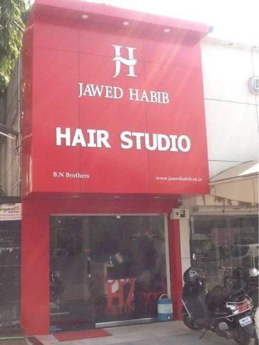 Habib's Unisex Saloon