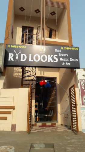 R.D Looks Hair Beauty Unisex Salon & Spa