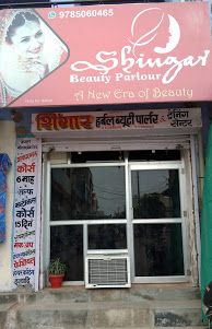 Shingar Beauty Parlour