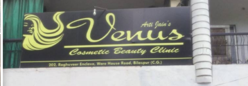 Venus Cosmetic Beauty Clinic