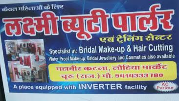 Laxmi Beauty Parlour & Training Center