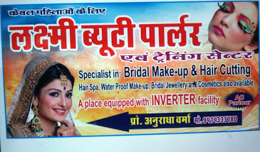 Laxmi Beauty Parlour & Training Center