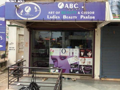 ABC LADIES BEAUTY PARLOUR