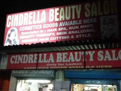 Cinderella Beauty Parlour