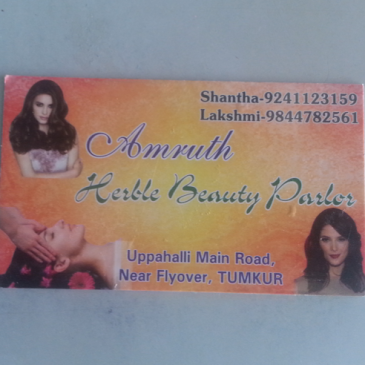 Amruth Herble Beauty Parlor