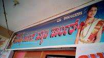 Kushi Herbal Beauty Parlour