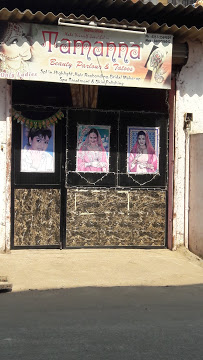Tamanna Beauty Parlour & Tatoos
