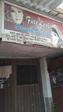 Face Look Beauty Parlour