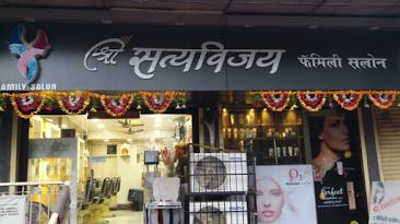 shree satyavijay family saloon