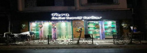 Tara Beauty Parlour & Family Saloon