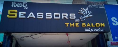 Seassors The Salon