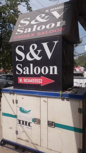 S&V Salon