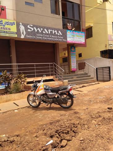 Swarna Ladies Corner & Beauty Parlour