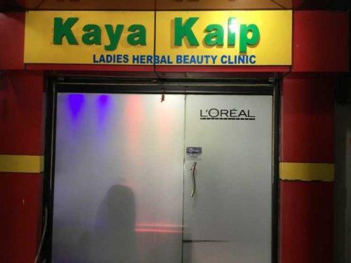 Kaya Kalp Beauty Parlour