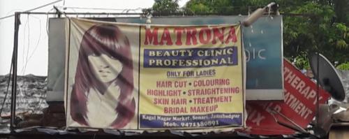 Matrona Beauty Clinic