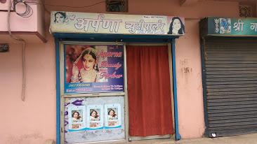 Aparna beauty parlour