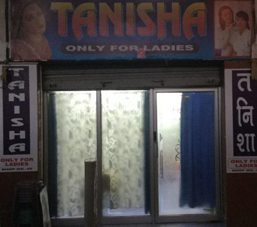 Tanisha Beauty Parlour
