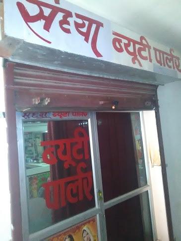 sandhya beauty parlour