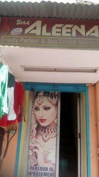 Sha Aleena Beauty Parlour and Spa Cente