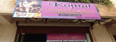 Komal Ladies Beauty Parlour