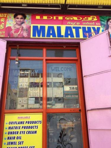 Malathy Beauty Parlour