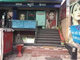 Chaya Beauty Parlour