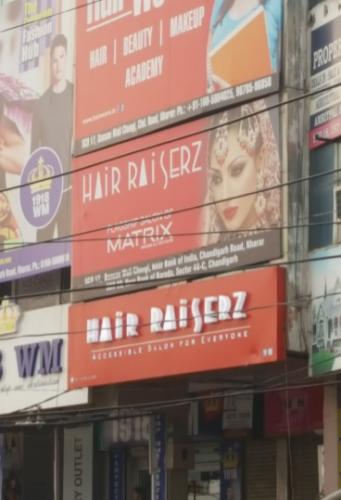 Hair We Are - Beauty Salon Academy