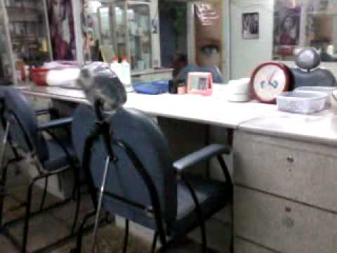 Kay Tee Beauty Parlor