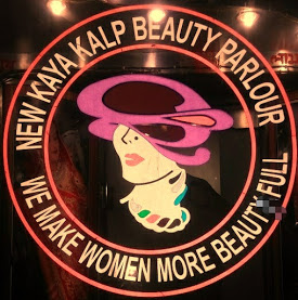 New Kayakalp Beauty Parlour