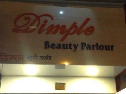 Dimple Beauty Parlour