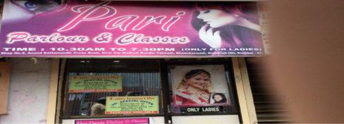 Pari Beauty Parlour