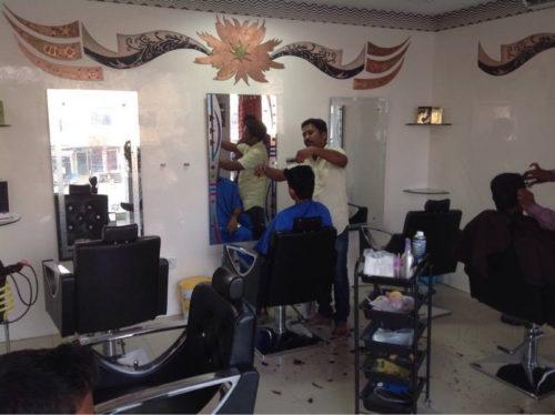 Royal Hair & Beauty Salon