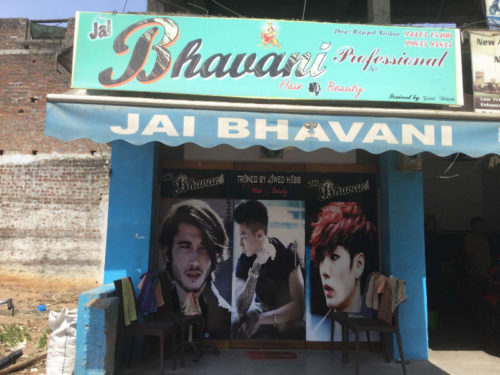 Bhavani Hair cutting saloon