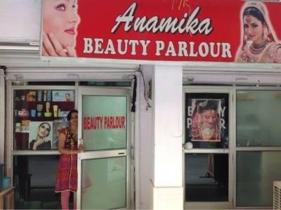 Anamika Beauty Parlour