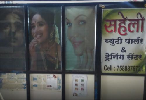Saheli Beauty Parlour