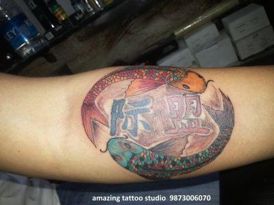 Amazing Tattoo Studio