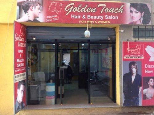 Golden Touch Hair & Beauty Salon